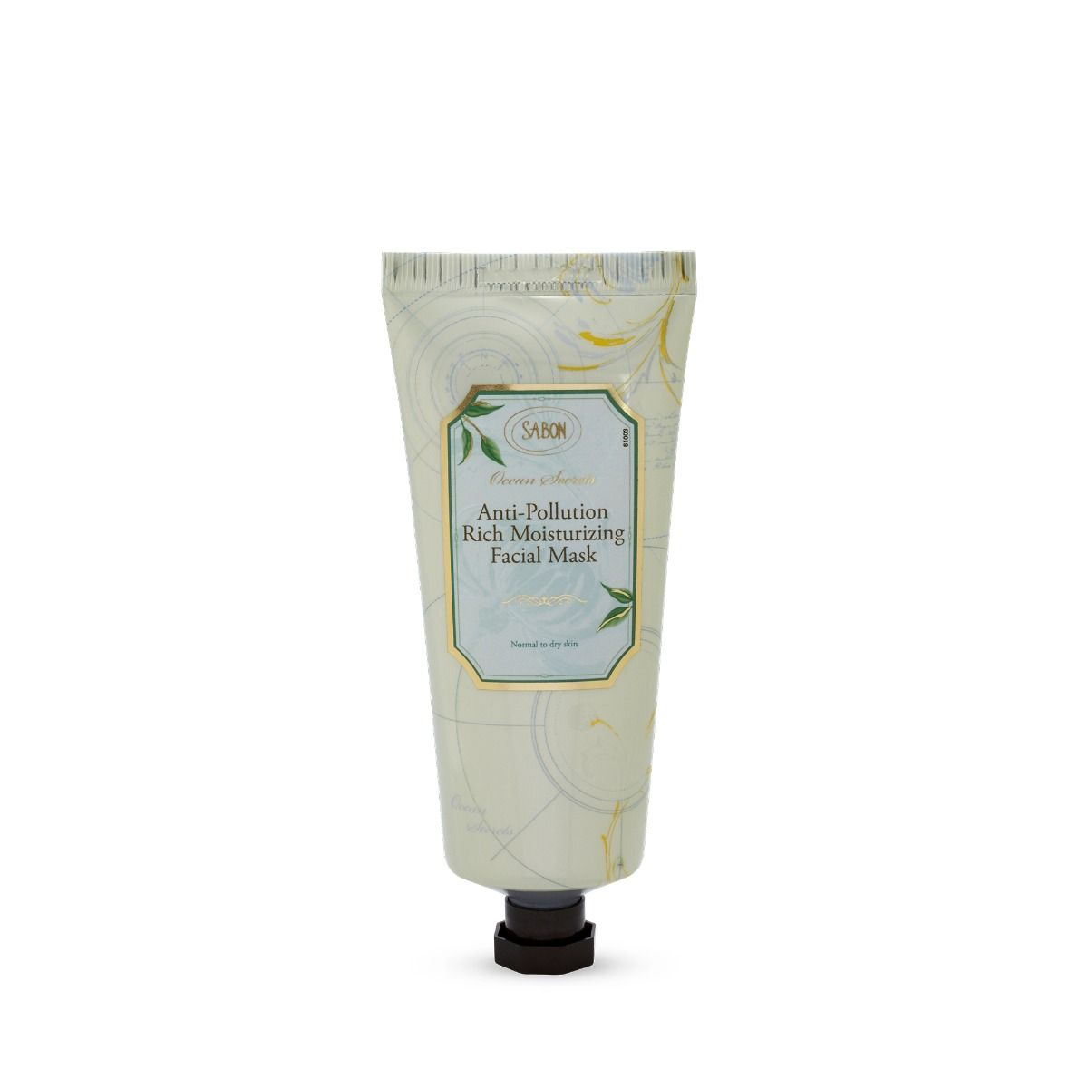 Rich Moisturizing Facial Mask